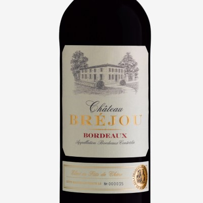 Château_Bordeaux_Bréjou-vins-fût_de_chêne-Vin_Bordeaux_rouge_élevé